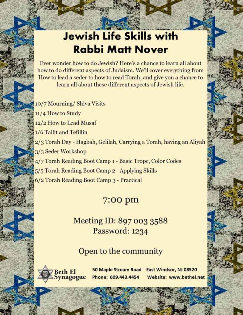 Jewish Life Skills